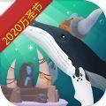 深海水族馆2020万圣节无限珍珠最新破解版 v1.12.3
