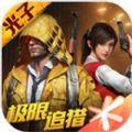 小雪吃鸡画质助手app官方最新版 v1.8.4