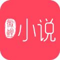 微鲤免费小说阅读app安全下载安装 v1.8.3