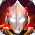 奥特曼宇宙英雄1.1.3官方版 v1.1.3