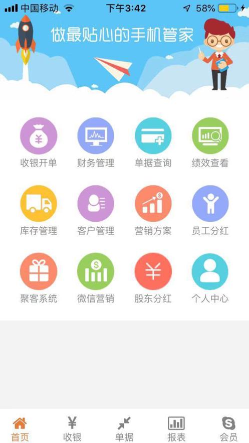 轻奢时光app软件下载图片1