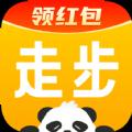 熊猫走步app安卓版下载 v1.0.0
