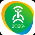 奥运会2020官方版app软件 v1.0