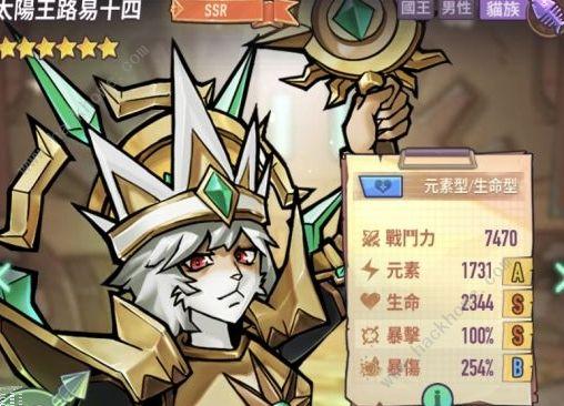 巨像骑士团SSR角色排行榜 全角色强度获取总汇[多图]图片2
