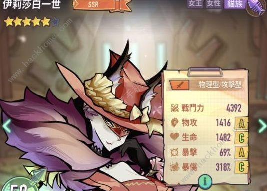 巨像骑士团SSR角色排行榜 全角色强度获取总汇[多图]图片3