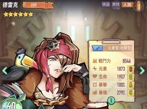 巨像骑士团SSR角色排行榜 全角色强度获取总汇[多图]图片1