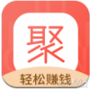 聚民任务app安卓版 v1.0
