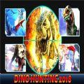 恐龙狩猎专家游戏最新版 v4.0
