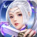 沧海剑决正版手游官方版 v1.0