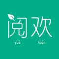 欢小说app最新版 v1.0