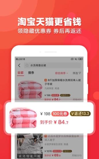 gogomay购够美app软件下载图1:
