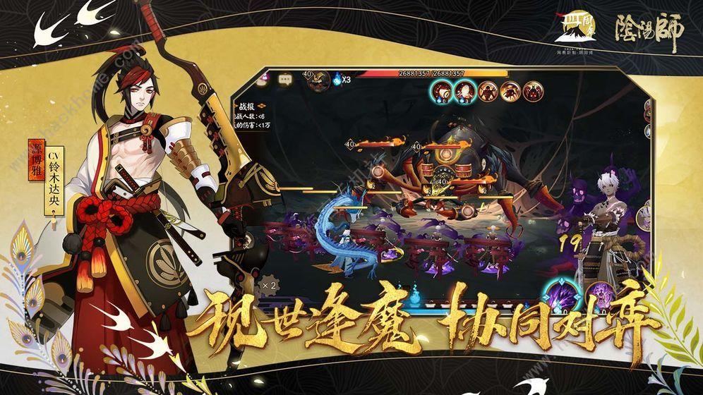 阴阳师10月14日更新公告 2020秋日祭活动上线[多图]图片3