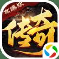 超爆版传奇手游官方版 v3.77