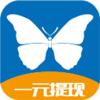 拇指任务赚钱app免费下载 v1.0