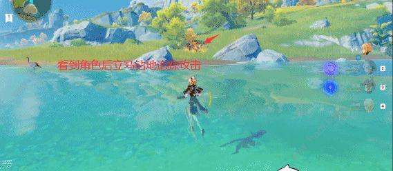 原神怪物会被摔死和淹死吗 哪些怪物会淹死[多图]图片1