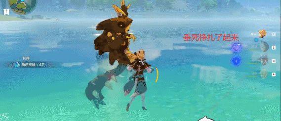原神怪物会被摔死和淹死吗 哪些怪物会淹死[多图]图片3