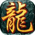 多娱互动版龙城战歌手游官方版 v3.77