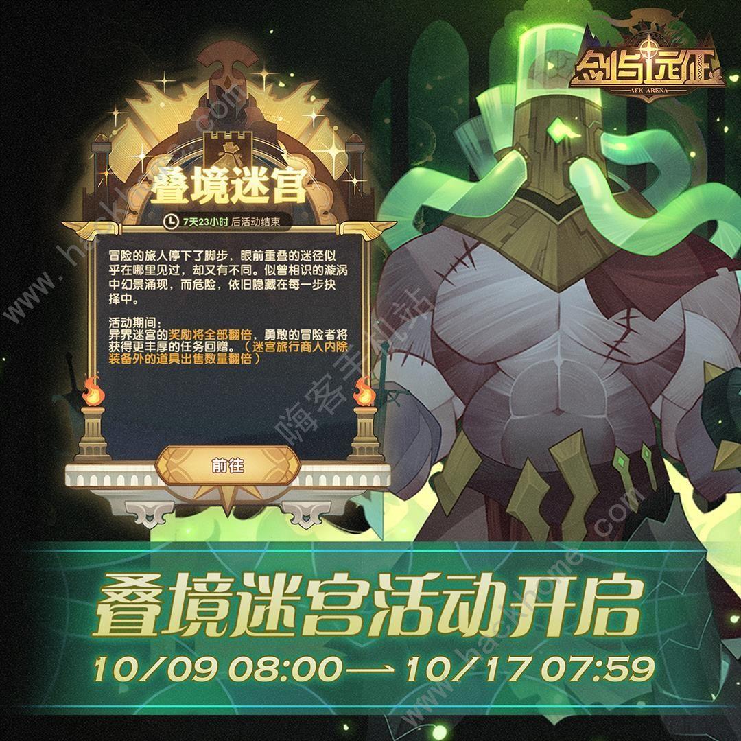 剑与远征波斯王子技能是什么 新虚空英雄波斯王子强度一览[多图]图片3