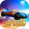 超级汽车特技游戏最新版 v1.0
