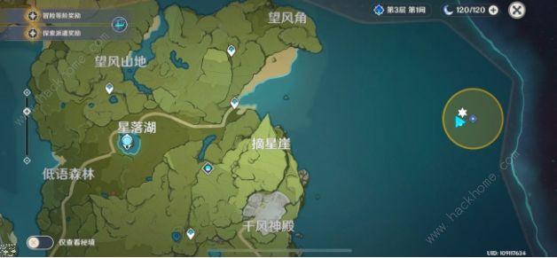 原神无人岛隐藏任务攻略 无人岛的秘密及华丽宝箱怎么做?[多图]图片1