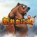 新热血江湖M官网游戏安卓版 v1.0