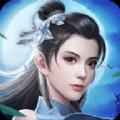 圣帝诛仙决手游官网版 v1.0