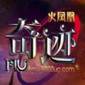 火凤凰奇迹天空之城手游官网正式版 v1.0.0