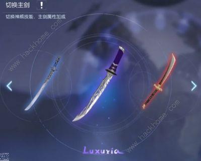 龙族幻想七诫怎么使用 七诫铸剑技能激活详解[多图]图片2