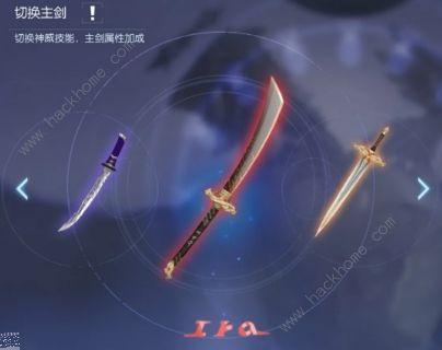 龙族幻想七诫怎么使用 七诫铸剑技能激活详解[多图]图片3