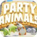 動物派對steam