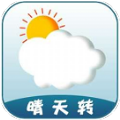 晴天转官方app下载 v1.0.0