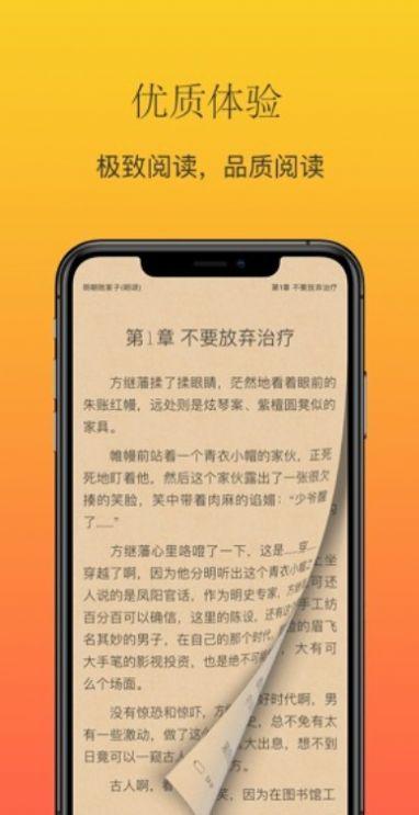 大白书城手机app下载图2: