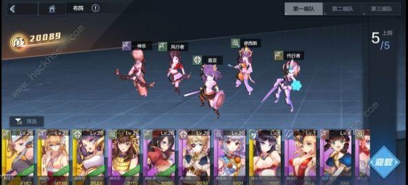 姬斗无双2最强阵容 开局怎么玩?[多图]图片3