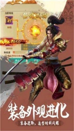 九阳天火九龙帝尊手游官网测试版图片1