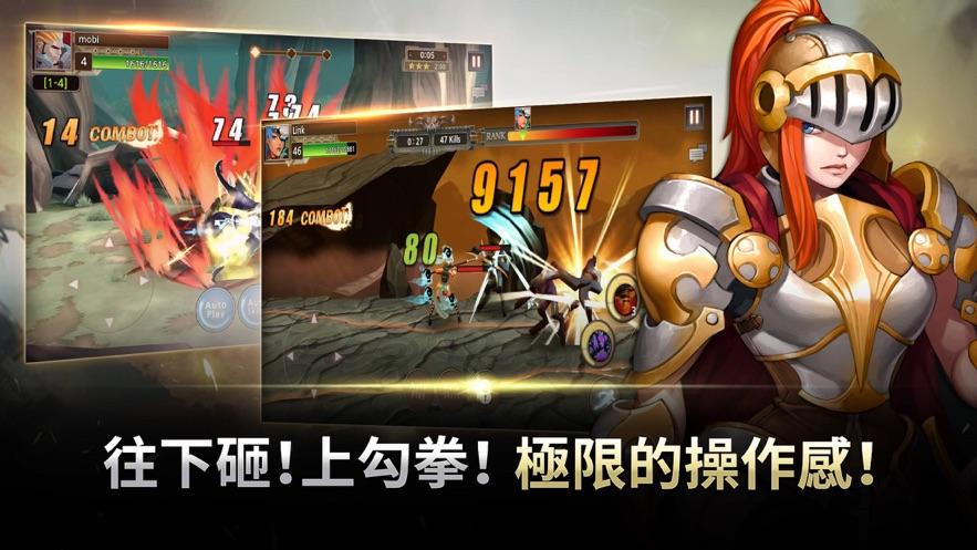 灵魂面具者官方安卓版游戏图1: