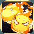 炎炎消防队焰道之决战中文版安卓游戏下载 v1.0