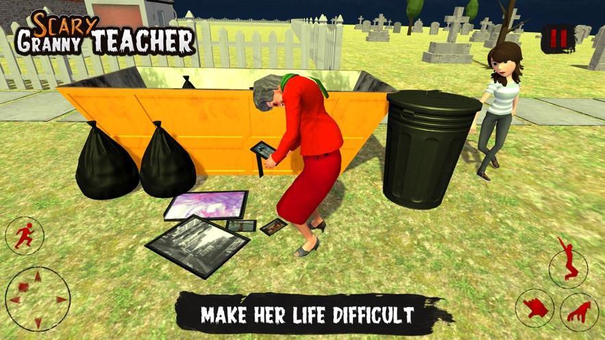 你好邻居奶奶2游戏手机版下载图1: