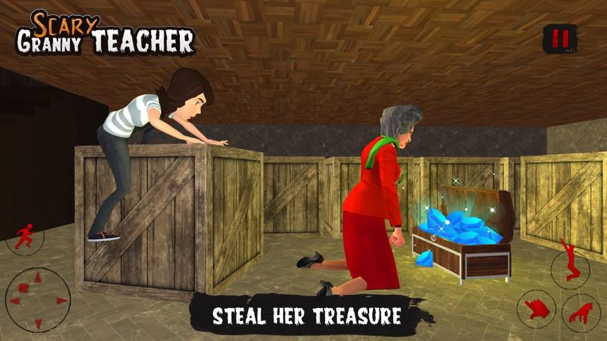 你好邻居奶奶2游戏手机版下载图3:
