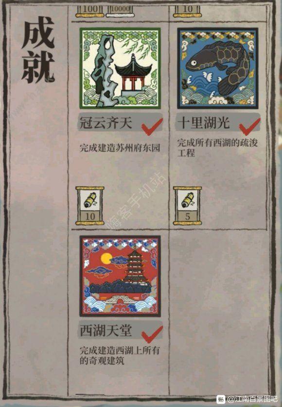 江南百景图忆杭州活动大全 乐天卡池UP及限时礼包奖励一览[多图]图片1