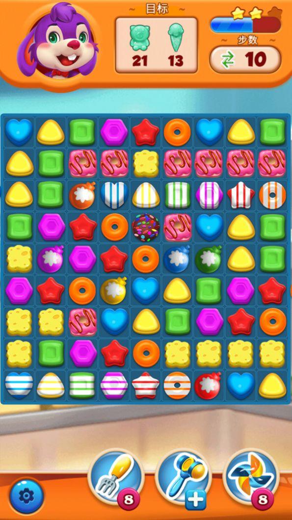 糖果奇幻爱消除游戏红包版图3: