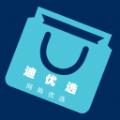 迪优选app软件下载 v2.0.3
