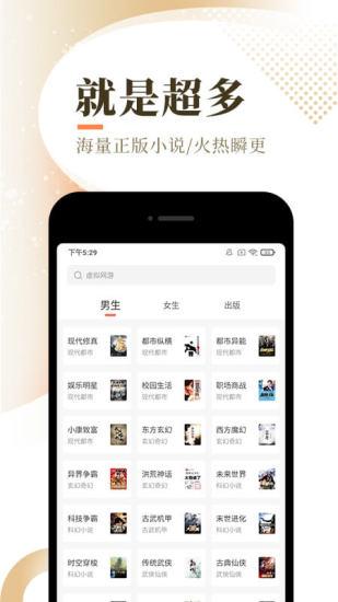 长情小说app手机版图1: