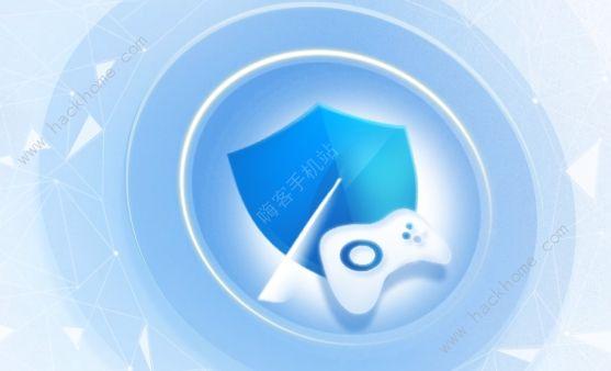 2020腾讯游戏安全知识答案大全:游戏安全中心10道题目答案总汇[多图]图片3