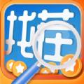找茬赚赚app官方下载 v1.0