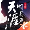 天涯明月刀手游捏脸版本官网最新版 v0.0.22