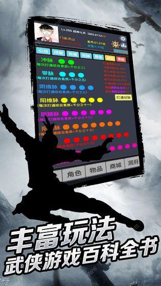 幻想江湖攻略大全 新手入门技巧手机验证领58彩金不限id总[多图]图片1