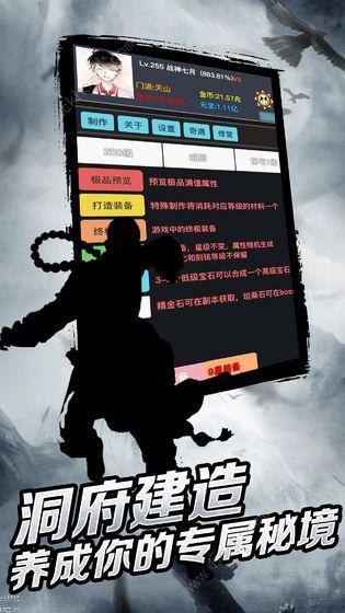幻想江湖攻略大全 新手入门技巧手机验证领58彩金不限id总[多图]图片2