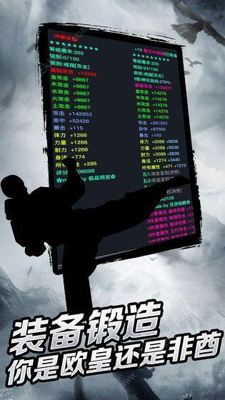 幻想江湖开局攻略 完美开局技巧手机验证领58彩金不限id总[多图]图片2