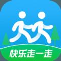 快乐走一走红包版app下载 v1.0.1