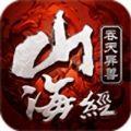 开局一颗蛋吞噬异兽的游戏官方最新版 v1.0